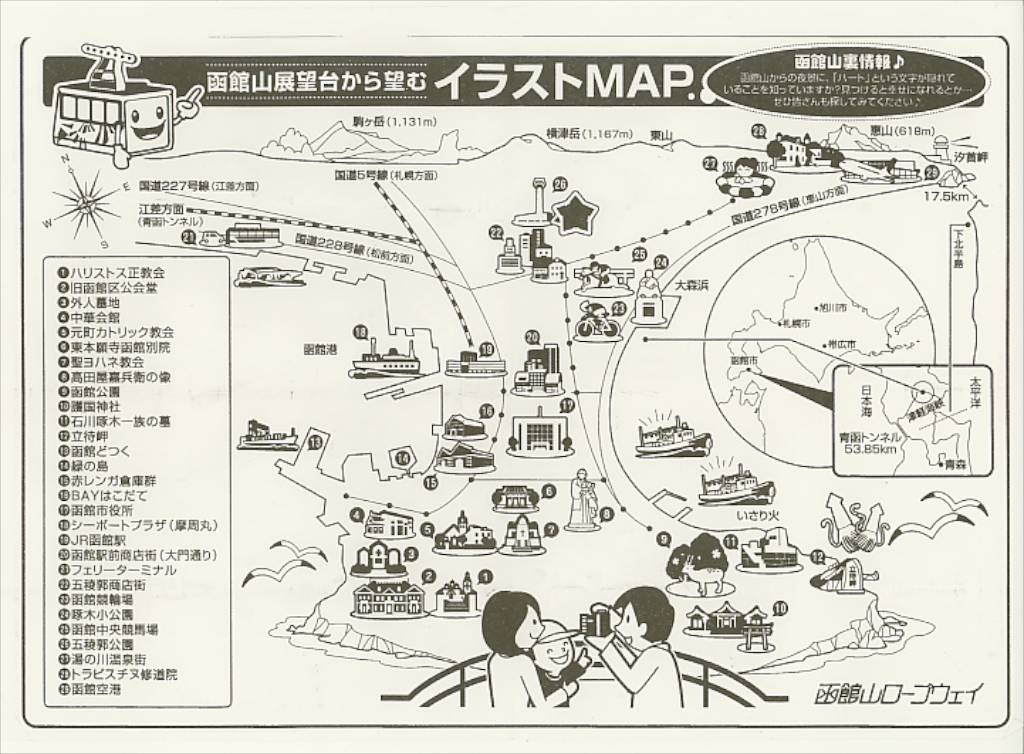 Finding Your Way in Japan With Japanese Language Maps – Tourist Map Of Japan English