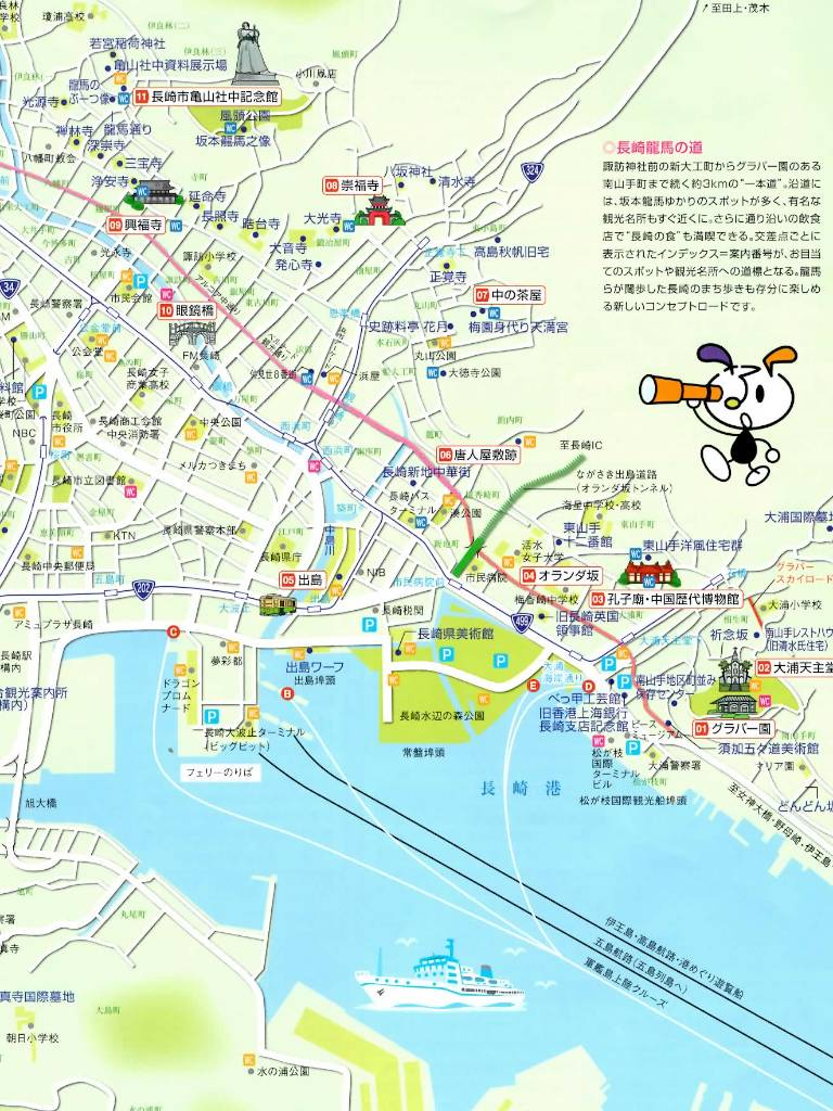 Finding Your Way in Japan With Japanese Language Maps – Japan Tourist Map