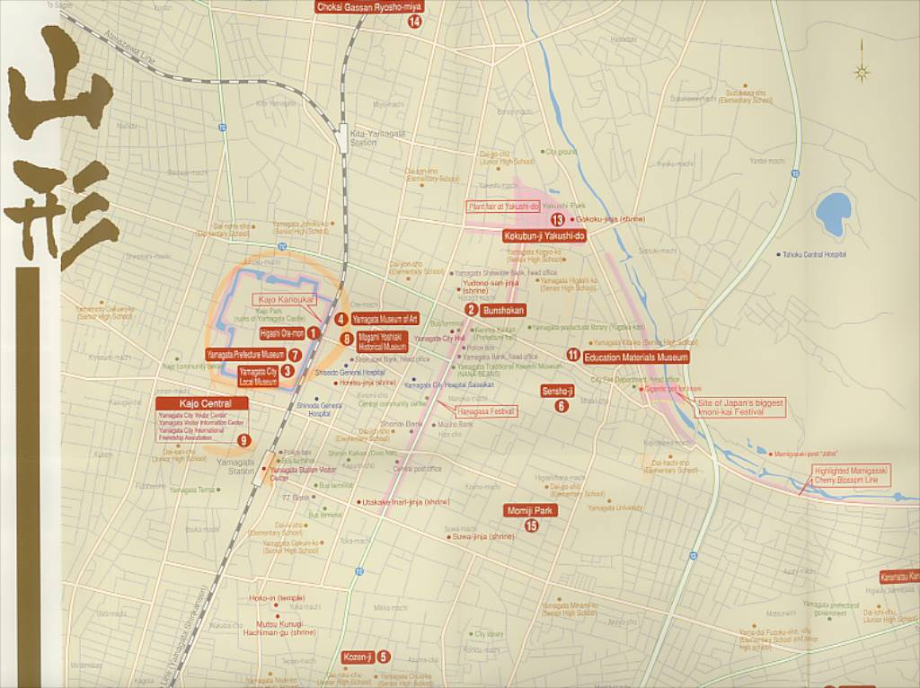Finding Your Way In Japan With Japanese Language Maps - Japan map yamagata