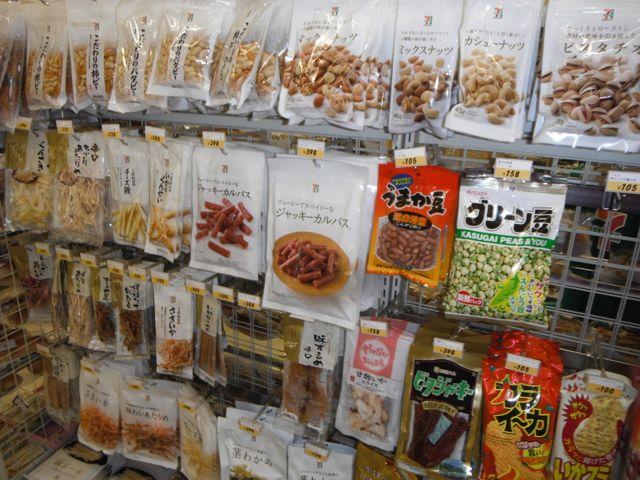Nagasaki Convenience Store Snacks Galore At 7 Eleven Near Shinjuku Station