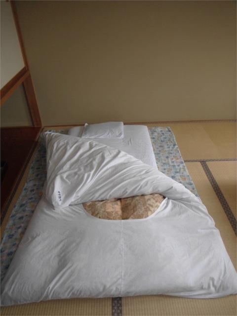 japanese futon folded online image arcade