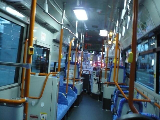 Znalezione obrazy dla zapytania japanese bus