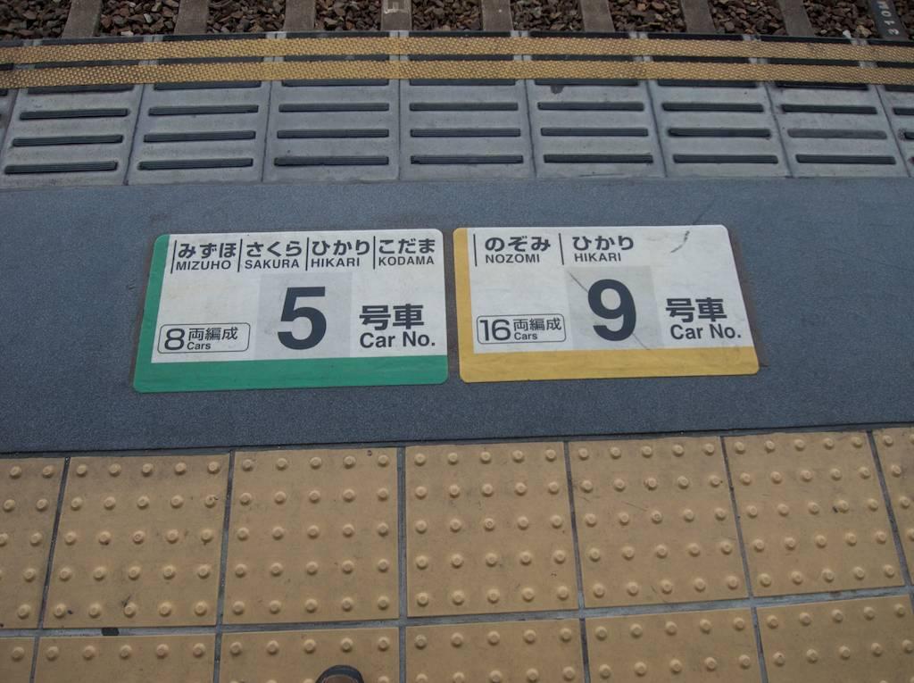 IMAGE(https://villagehiker.com/travel/travel-japan/media/train-etiquette/marking-japanese-train-door-positions.jpg)
